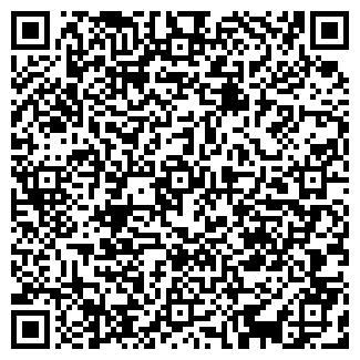 QR-код с контактной информацией организации TRACK -TIR