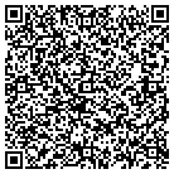 QR-код с контактной информацией организации УПП УТОС
