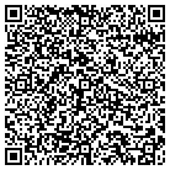 QR-код с контактной информацией организации ООО «Рост Техника»