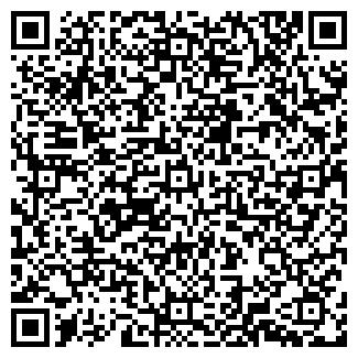 QR-код с контактной информацией организации ПРИПЯТЬ