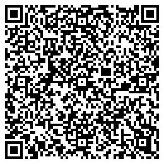 QR-код с контактной информацией организации ООО БЕРЕЗКА