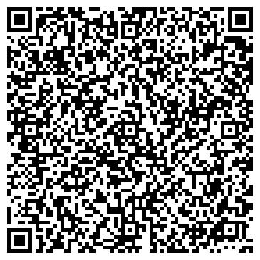 QR-код с контактной информацией организации Общество с ограниченной ответственностью ТОВ «ВТП «Спецтехнологии»