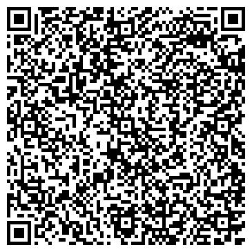 QR-код с контактной информацией организации Общество с ограниченной ответственностью ЧП «Arxitek»