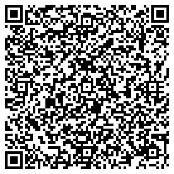 QR-код с контактной информацией организации ООО «АП-Резонанс»