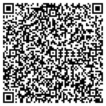 QR-код с контактной информацией организации Общество с ограниченной ответственностью ООО Антарес-СВ