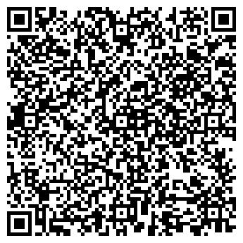 QR-код с контактной информацией организации Профлайн Ко
