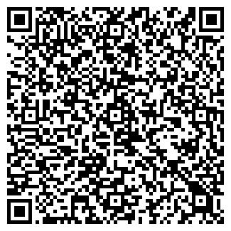 QR-код с контактной информацией организации Вектор-Т, Общество с ограниченной ответственностью