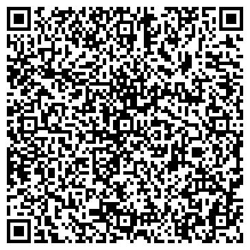 QR-код с контактной информацией организации Дорожная карта
