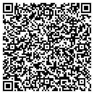 QR-код с контактной информацией организации Другая УкрСтройДомГрупп