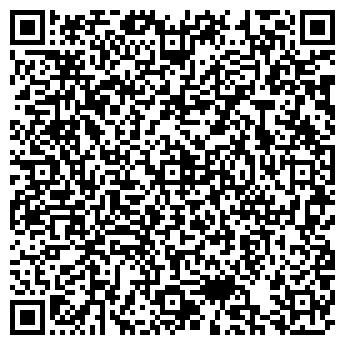 """QR-код с контактной информацией организации Общество с ограниченной ответственностью ООО """"Интегдиф"""""""