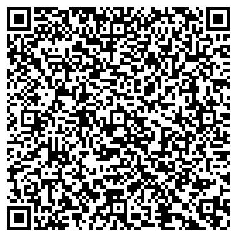 QR-код с контактной информацией организации ПАО Уманьферммаш