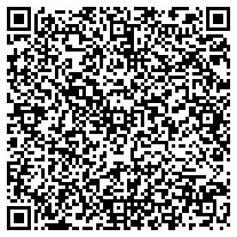 QR-код с контактной информацией организации ООО «ОГНАС»