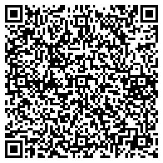 QR-код с контактной информацией организации ДРСУ 152