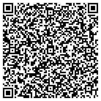 QR-код с контактной информацией организации Общество с ограниченной ответственностью «Агро-Технологии»