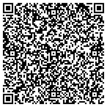 QR-код с контактной информацией организации ООО «Орсельмаш»
