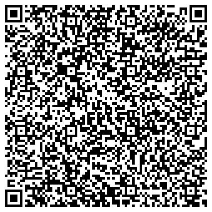 QR-код с контактной информацией организации Общество с ограниченной ответственностью ООО «Агробытсервис» Навозоразбрасываетль, прицеп, полуприцеп, кормораздатчик тракторный