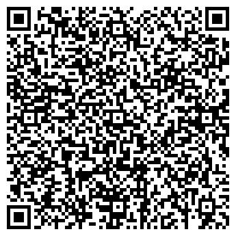 QR-код с контактной информацией организации СПД Мирошник А.Н.