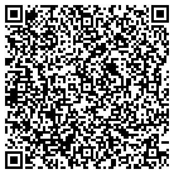 QR-код с контактной информацией организации ЧП Прунь А. А.