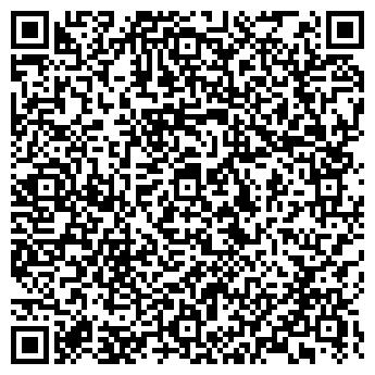 QR-код с контактной информацией организации ЧП Веренич А. А.
