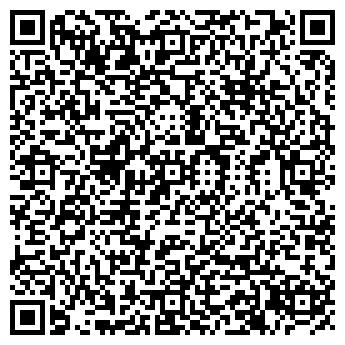QR-код с контактной информацией организации ООО Сириус
