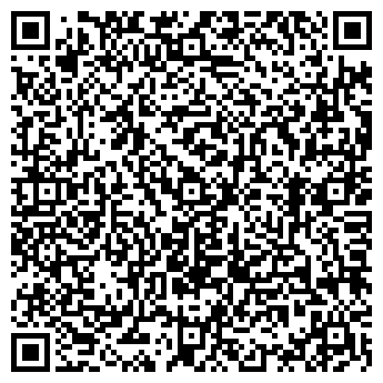 QR-код с контактной информацией организации «Сельхозмаш»