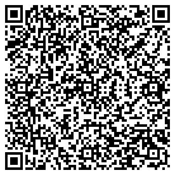 QR-код с контактной информацией организации Общество с ограниченной ответственностью Гранд Круиз