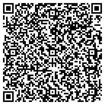 QR-код с контактной информацией организации ТОВ «Tiki Treiler»