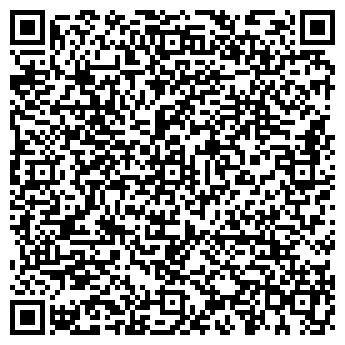 QR-код с контактной информацией организации УП «АВТОЛОГИКА»