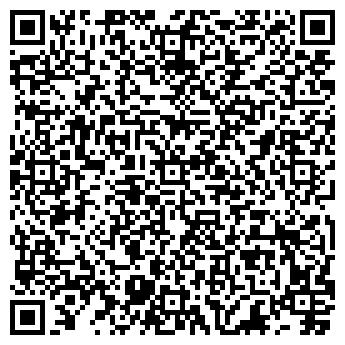 """QR-код с контактной информацией организации Общество с ограниченной ответственностью ООО """"ДОГУМАК УКРАИНА"""""""
