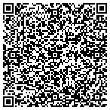 QR-код с контактной информацией организации ООО Трансстройобслуживание