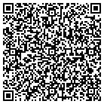 QR-код с контактной информацией организации ПП Ткаченко А. А.