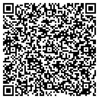 QR-код с контактной информацией организации КАТП 13061