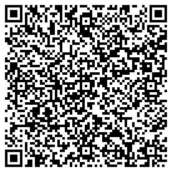 """QR-код с контактной информацией организации ТОВ """"Велес"""""""