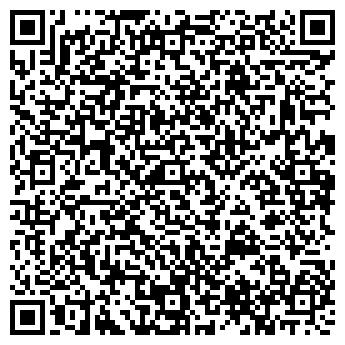 """QR-код с контактной информацией организации Общество с ограниченной ответственностью ООО """"БУСКИЕВ"""""""