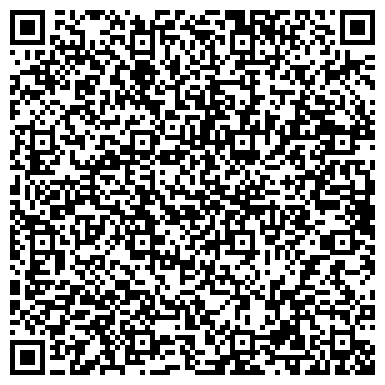 QR-код с контактной информацией организации СРКП ТОО «Алматинский Автоцентр «КамАЗ»