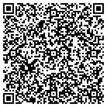 """QR-код с контактной информацией организации ООО """"Аннова"""""""