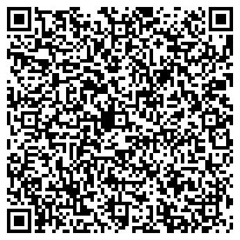 QR-код с контактной информацией организации Укртерминал