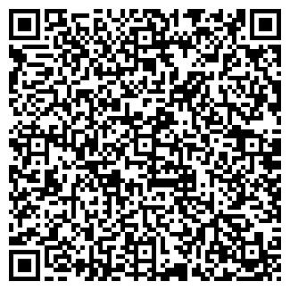 """QR-код с контактной информацией организации Общество с ограниченной ответственностью ООО """"ТмТ"""""""
