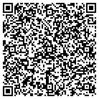 QR-код с контактной информацией организации ШКОЛА № 1005