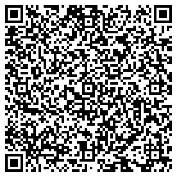 """QR-код с контактной информацией организации ООО """"Арсика"""""""