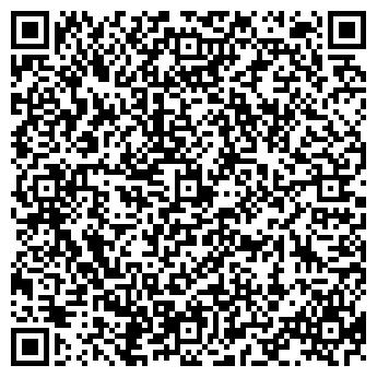 QR-код с контактной информацией организации КАЛИНКОВИЧСКИЙ ЛЕСХОЗ