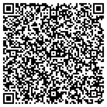 QR-код с контактной информацией организации Общество с ограниченной ответственностью ООО «Бризком»