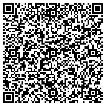 QR-код с контактной информацией организации ТД «Искра»
