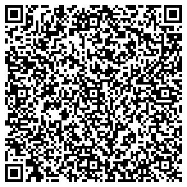 """QR-код с контактной информацией организации ООО """"Хартавто"""""""