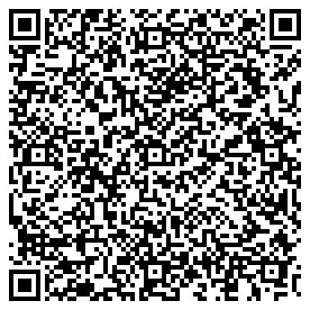 """QR-код с контактной информацией организации ЧТУП ''Алтамакс"""""""