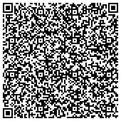 """QR-код с контактной информацией организации ФОО  """"Казахское общество глухих"""" Алматинское областное правления город Талдыкорган"""