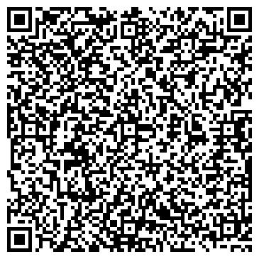 """QR-код с контактной информацией организации Общество с ограниченной ответственностью ООО """"ЭКСТРАТЕКС"""""""