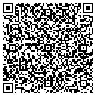 QR-код с контактной информацией организации ГОРТЕПЛОСЕТЬ