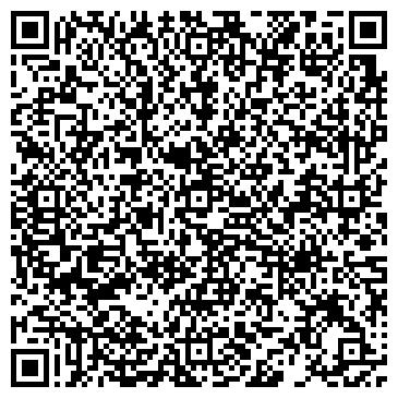 """QR-код с контактной информацией организации ООО """"СтройТехАльянс"""""""