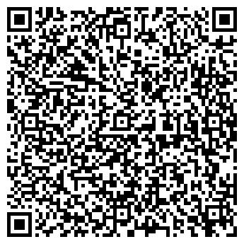 """QR-код с контактной информацией организации ООО""""АРСЕНАЛСЕРВИССТАЛЬ"""""""